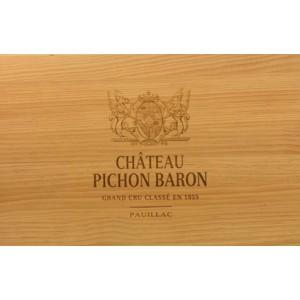 Château Pichon Baron 2016 (Wooden case 6x75cl)