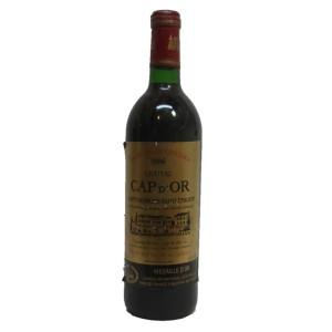 Château Cap D'or 1986 (Bottle 75 cl)