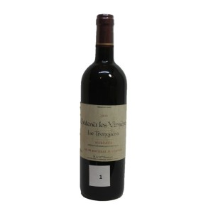 Chateau Vimiere le Tronquera 2000 (Bottle of 75 cl)